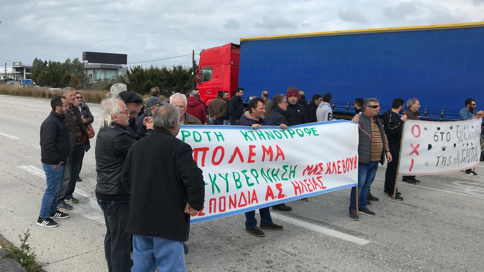 Πύργος: Συμβολική κατάληψη στον κόμβο του Αγ. Γεωργίου από αγρότες και κτηνοτρόφους μέλη της ΟΑΣΗ - Συνεχίζουν τη Δευτέρα (photos)