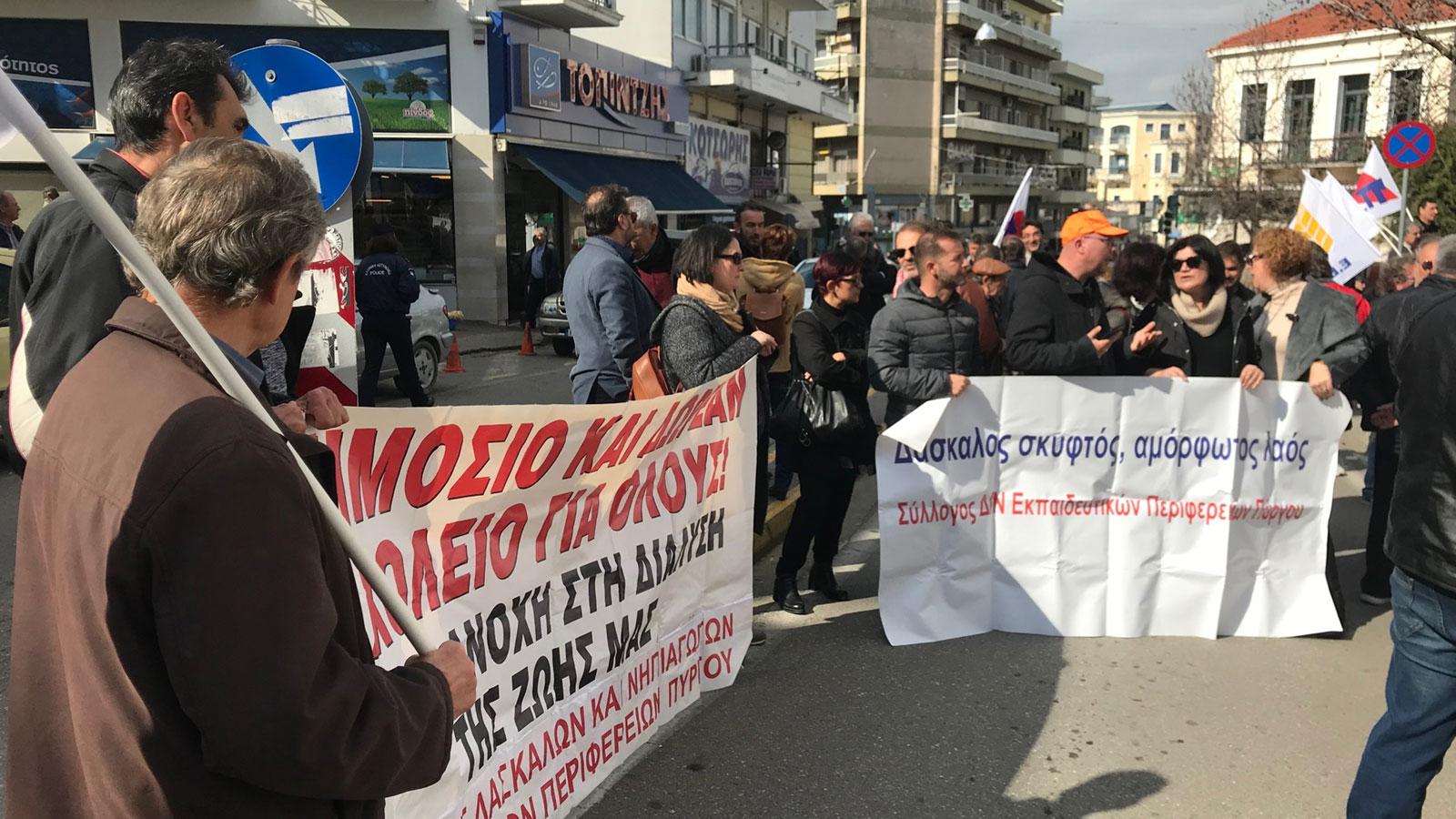 Πύργος: Δυναμική κινητοποίηση από τα σωματεία κατά του ασφαλιστικού νομοσχεδίου της κυβέρνησης (photos)