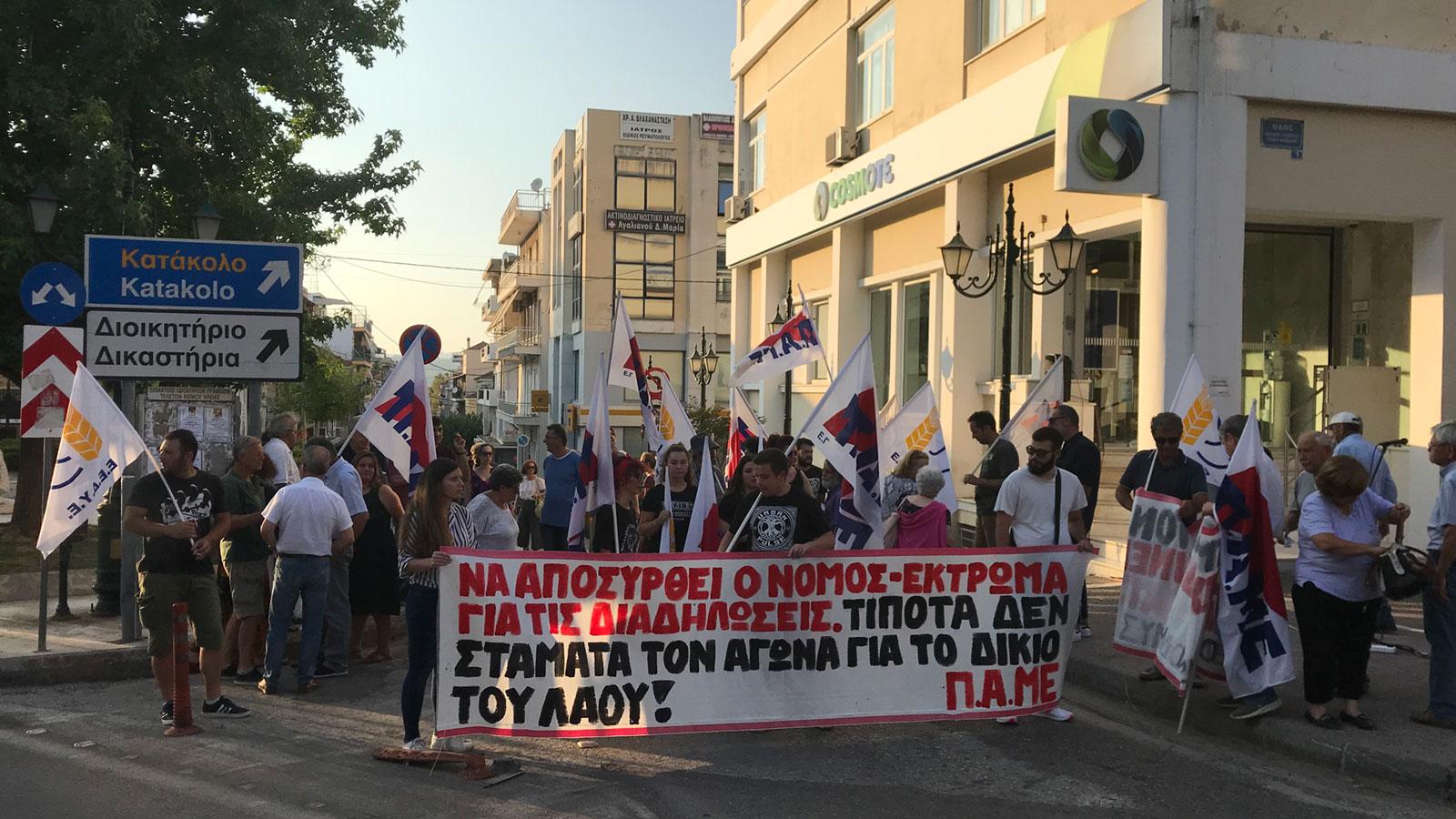 Πύργος: Μαχητικό συλλαλητήριο χθες ενάντια στην ποινικοποίηση των λαϊκών κινητοποιήσεων και διαδηλώσεων (photos)