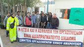 Από παλιότερη κινητοποίηση των εργαζομένων στο Δήμο Αμαρουσίου