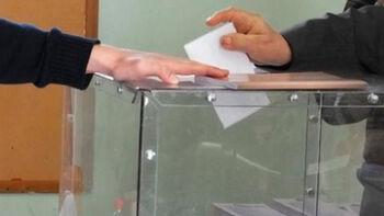 Δημοτικές - Περιφερειακές Εκλογές 2019