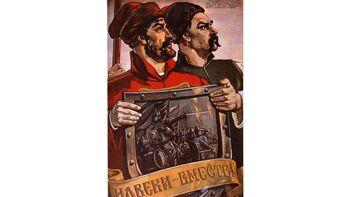 Αφίσα του 1954 για τα 300 χρόνια της συνθήκης