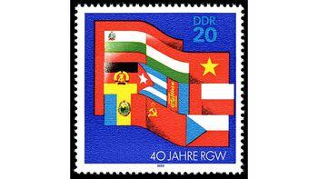 Γραμματόσημο της ΓΛΔ αφιερωμένο στην ίδρυση της ΚΟΜΕΚΟΝ