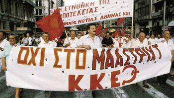 Από κινητοποίηση ενάντια στο Μάαστριχτ