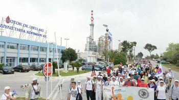 Από την πορεία Πάτρα - Αθήνα ενάντια στην ανεργία το 2016