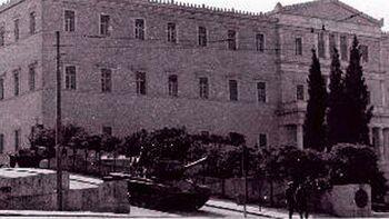 Άρμα μάχης στη Βουλή το πρωί της 21ης Απρίλη 1967