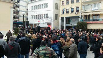 Από το συλλαλητήριο στη Βέροια