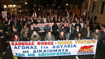 Από το συλλαλητήριο στην Αθήνα στις 21 Φλεβάρη