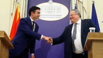 Από παλαιότερη συνάντηση ΥΠΕΞ  Ελλάδας - Σκοπίων