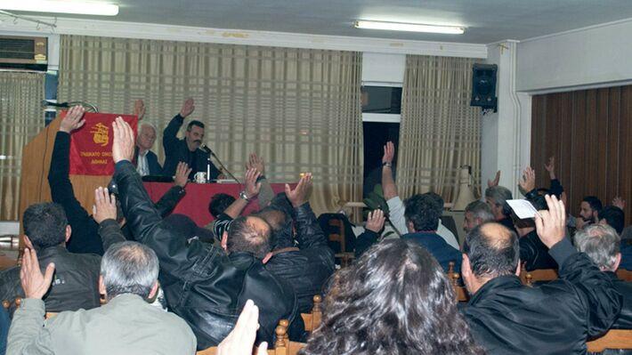 Φωτό από το Γενικό Συμβούλιο του Συνδικάτου Οικοδόμων Αθήνας