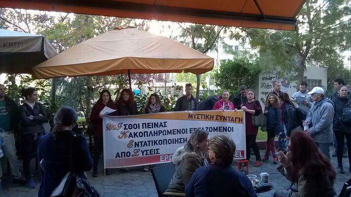 Από κινητοποίηση στην Αθήνα