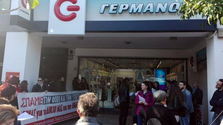 Φωτό από την παράσταση διαμαρτυρίας του ΣΕΤΗΠ και της ΛΕ Καλλιθέας