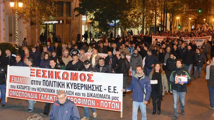 Φωτό από την κινητοποίηση του ΠΑΜΕ στην Αθήνα στις 15 Δεκέμβρη