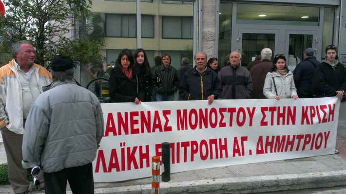 Οργάνωση της πάλης ενόψει της απεργίας για το Ασφαλιστικό