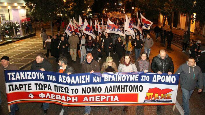 Φωτό από την μαζική πορεία του ΠΑΜΕ για το ασφαλιστικό στην Αθήνα