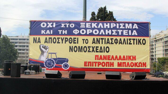 Η εξέδρα στην πλατεία Συντάγματος, όπου το απόγευμα θα γίνει το μεγάλο πανελλαδικό συλλαλητήριο των αγροτών