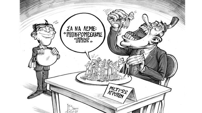 Σκίτσο του Ι. Βάη από τον «Ριζοσπάστη» της 24ης Φλεβάρη 2016