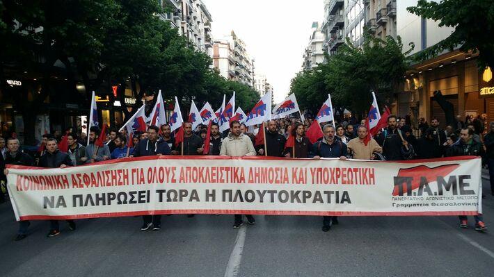 Από την πορεία στους δρόμους της Θεσσαλονίκης