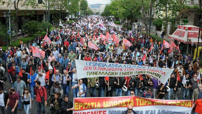 Φωτό από την μαζική πορεία του ΠΑΜΕ στην Αθήνα