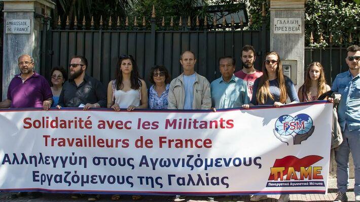 Από την παράσταση διαμαρτυρίας του ΠΑΜΕ στη γαλλική πρεσβεία