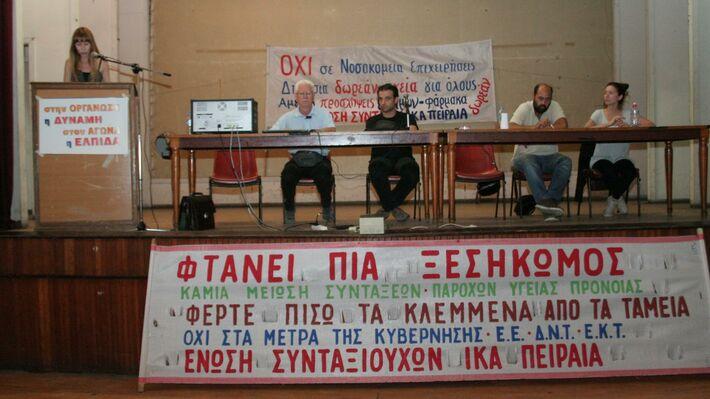 Από τη σύσκεψη για την Υγεία στο ΕΚ Πειραιά