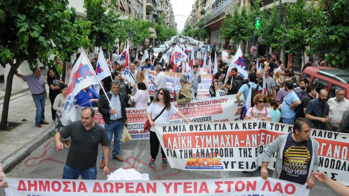 Το μπλοκ των ταξικών δυνάμεων των υγειονομικών στην απεργία στις 8 Ιούνη