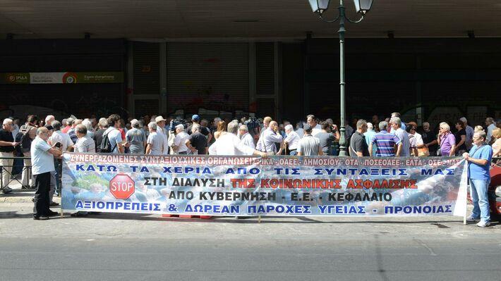 Από την παράσταση διαμαρτυρίας των συνταξιούχων