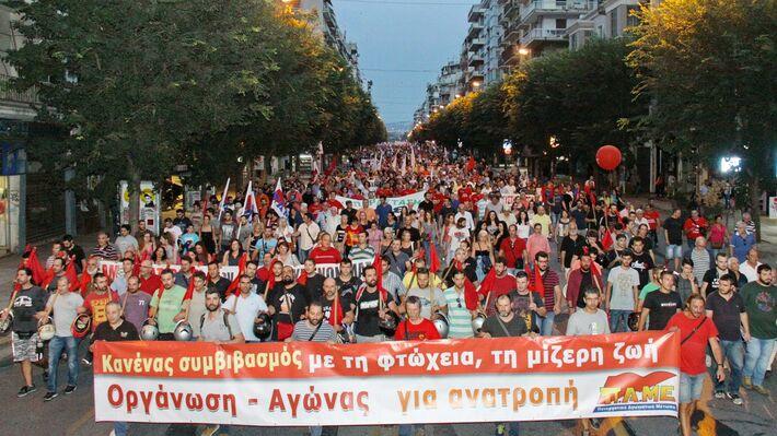 Αποτέλεσμα εικόνας για διαδηλώσεις ΚΚΕ