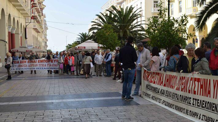 Από τη συγκέντρωση των υγειονομικών στη Θεσσαλονίκη