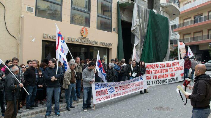 2dafbe254f Η απεργία την Πρωτομαγιά είναι παράνομη... επειδή είναι αργία