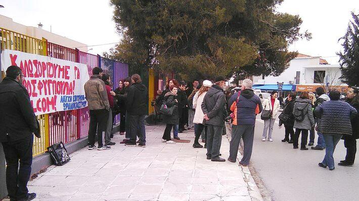 Υποδοχή των προσφυγόπουλων στο 1ο Δημοτικό Σχολείο Ωραιοκάστρου