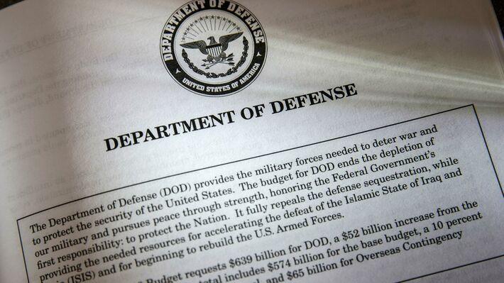 Ο προϋπολογισμός για το υπουργείο Άμυνας των ΗΠΑ