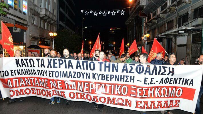 Η αντιασφαλιστική πλειοδοσία της ΝΔ επιβεβαιώνει ότι δεν μπορεί να αποτελέσει απάντηση στην αντιλαϊκή πολιτική του ΣΥΡΙΖΑ
