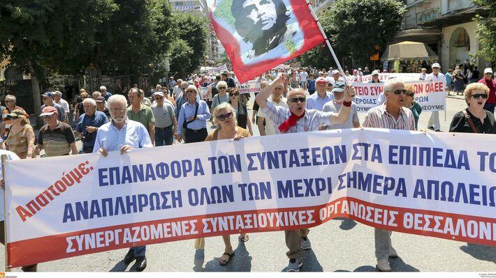 Από κινητοποίηση των συνταξιούχων της Θεσσαλονίκης