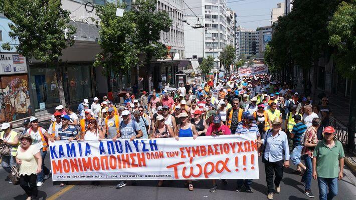 Από την κινητοποίηση των συμβασιούχων στην Αθήνα στις 29 Ιούνη 2017