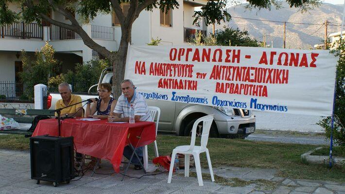 Το πάνελ με τους εκπροσώπους των συνταξιουχικών οργανώσεων Μαγνησίας