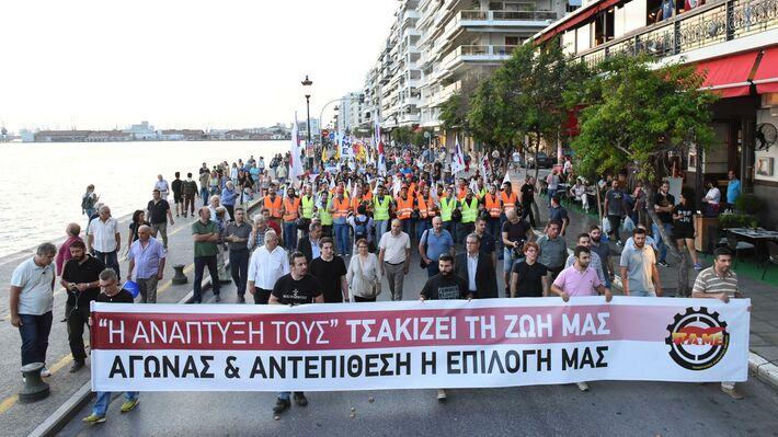 Από την μεγάλη διαδήλωση του ΠΑΜΕ στην ΔΕΘ στις 9 Σεπτέμβρη