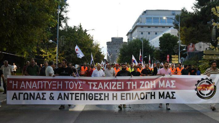 Από το συλλαλητήριο του ΠΑΜΕ το Σεπτέμβρη στην ΔΕΘ