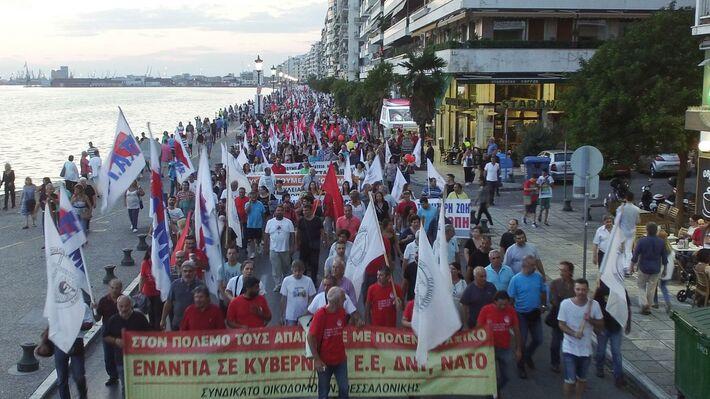 Από το περυσινό συλλαλητήριο των ταξικών δυνάμεων στα πλαίσια της ΔΕΘ