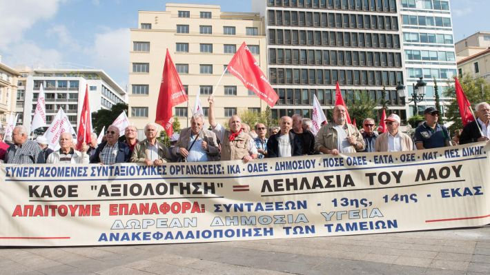 Κινητοποιήσεις συνταξιούχων σήμερα σε Λάρισα και Πάτρα