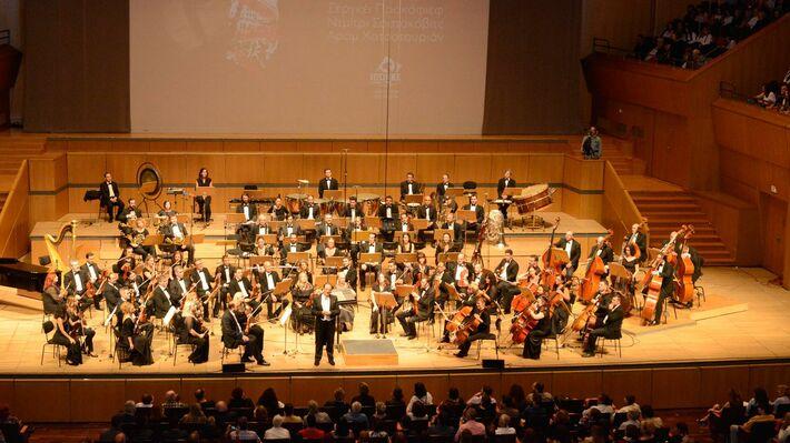 Την Παρασκευή 15 Δεκέμβρη στο portal 902.gr θα αναρτηθεί ολόκληρο το βίντεο  από τη μεγάλη συναυλία με έργα Σοβιετικών συνθετών 3dd5b9e5226