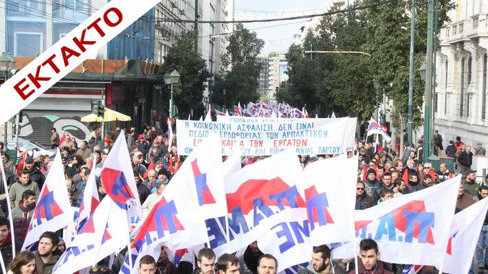 Συγκέντρωση σήμερα στις 12 μ. στην πλατεία Κλαυθμώνος ενάντια στην αθλιότητα της κυβέρνησης για την τροπολογία για την απεργία