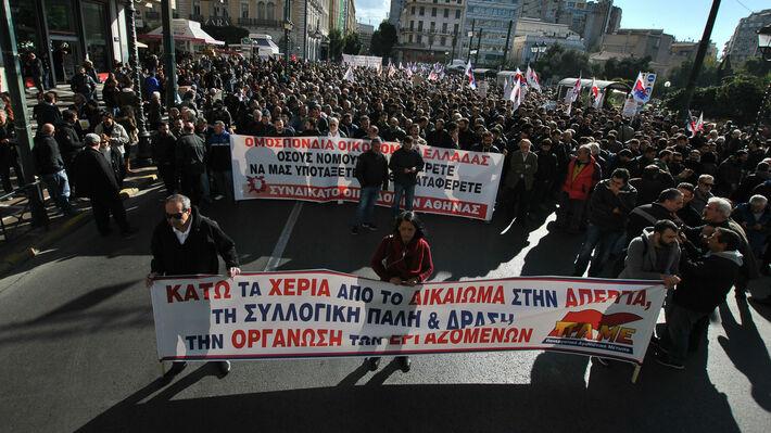 Από την μαχητική κινητητοποίηση των συνδικάτων στην Αθήνα στις 5/12