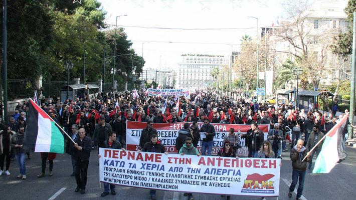 Από την απεργιακή κινητοποίηση του ΠΑΜΕ στην Αθήνα στις 14 Δεκέμβρη