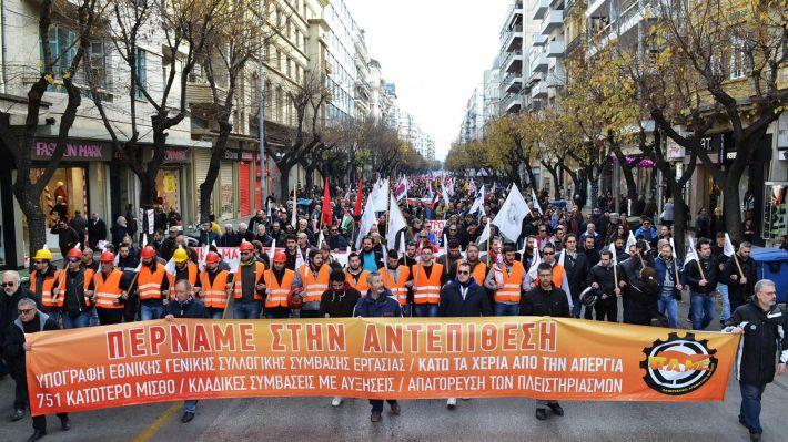 Από την απεργιακή κινητοποίηση του ΠΑΜΕ στη Θεσσαλονίκη