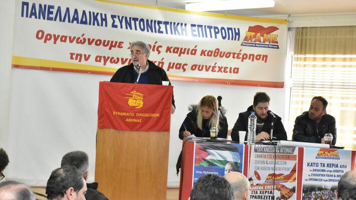 Ο Γ. Πέρρος παρουσίασε την εισήγηση της Εκτελεστικής Γραμματείας του ΠΑΜΕ