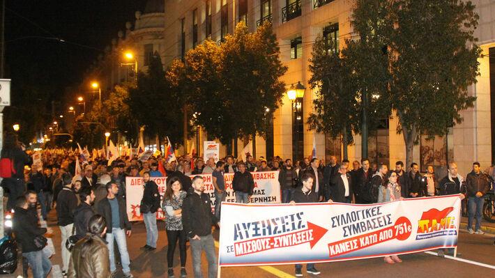 Από το συλλαλητήριο του ΠΑΜΕ για τις ΣΣΕ στην Αθήνα στις 20 Μάρτη