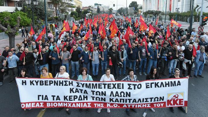 Από την κινητοποίηση του ΚΚΕ στις 14 Απρίλη και την πορεία στην αμερικ. πρεσβεία