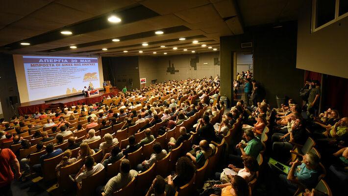 Από την μαζική σύσκεψη της Γραμματείας Αττικής του ΠΑΜΕ