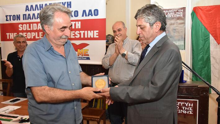 Από την εκδήλωση αλληλεγγύης του ΠΑΜΕ στον παλαιστινιακό λαό